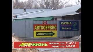 видео автозапчасти оренбург
