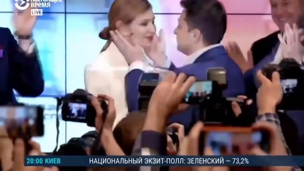 Настало счастье в Украине