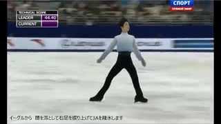 羽生結弦さんの2014年中国杯 ショートプログラム『バラード第1番ト短調...