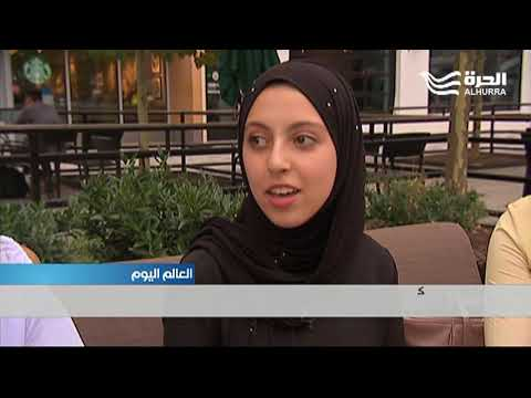 طلبة مغاربة في برنامج تدريبي لدى وكالة الفضاء الأميركية  - نشر قبل 15 ساعة