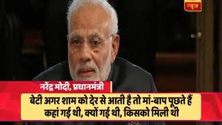 PM Modi in London: Rape is a Rape, You Cannot Count The Number Just For Blame Game | ABP News
