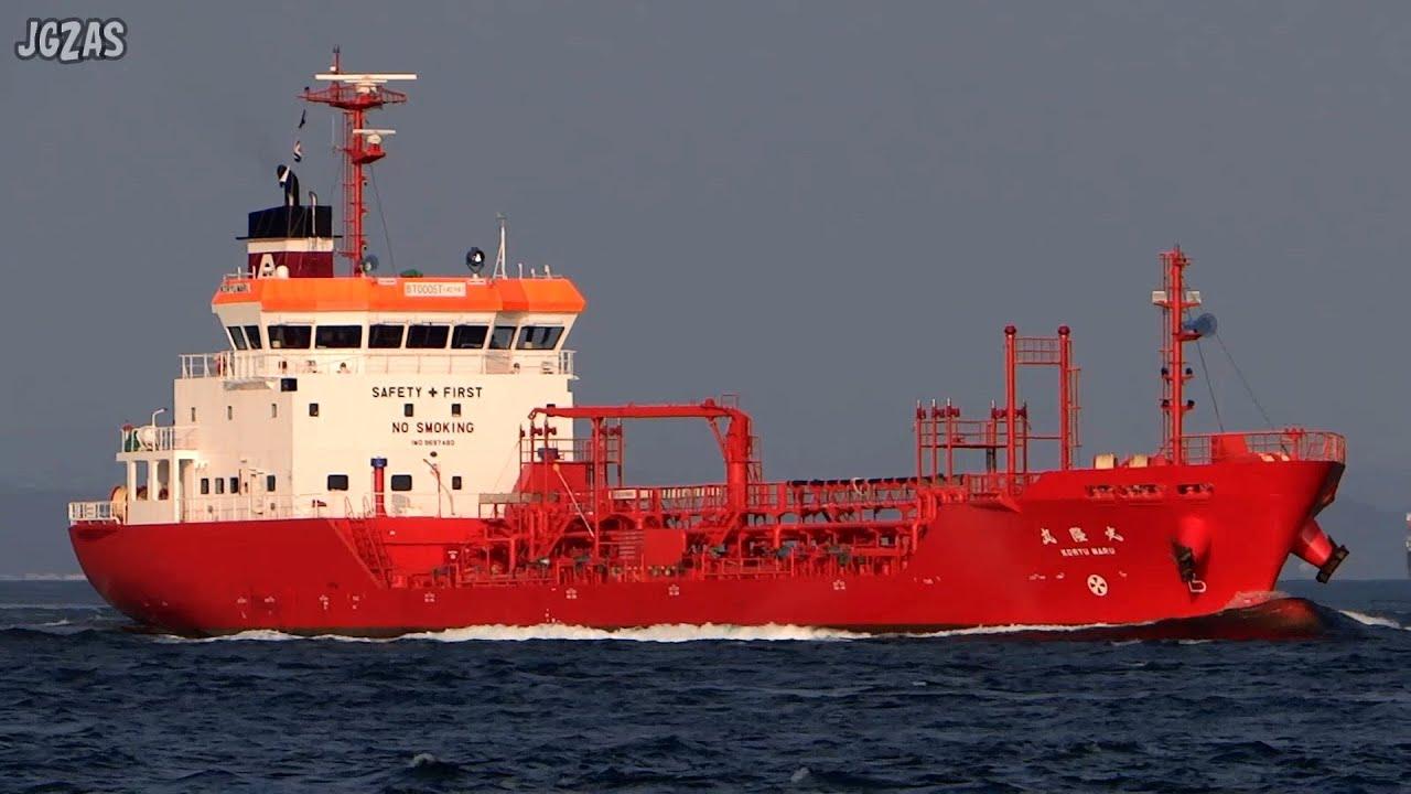 Download KORYU MARU 光隆丸 Oil product tanker 白油タンカー 旭タンカー 関門海峡 2014-SEP
