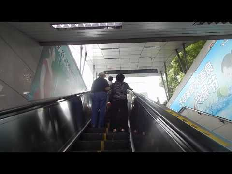 Shanghai - Escalator to Shanghai Art Museum.MOV
