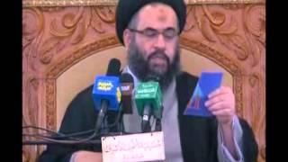 44-شرح دعاء مكارم الأخلاق 1-ح7