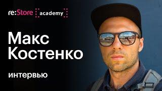 Интервью с Максимом Костенко: о работе с киностудиями голливуда, иллюстрации, концепт-арте, живописи