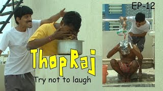 Thopraj Funny Videos | Best Funny Videos | Challenge Try Not To Laugh | Patas TV