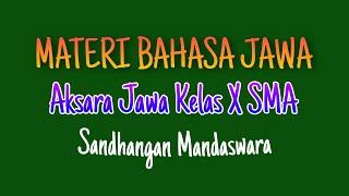Sandhangan Mandaswara