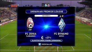 Заря - Динамо - 2:2. Обзор матча
