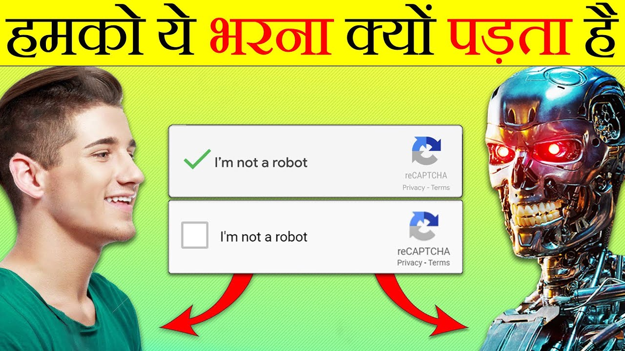 CAPTCHA क्यों भरना पड़ता है? | Why Captcha Have To Be Filled | Most Amazing Facts | Facts | FE ep#98