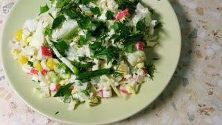 Крабовый салат с капустой.