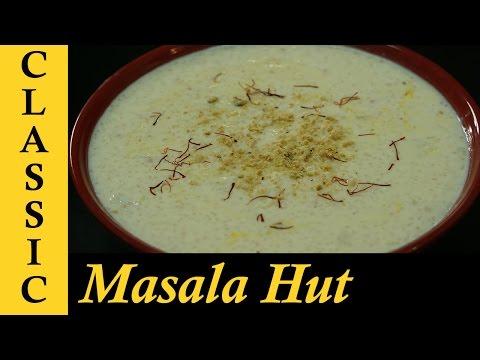 Rice Kheer Recipe | Indian Rice Pudding Recipe | How To Make Rice Kheer / Rice Pudding