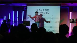 [대구대서신협 노래교실] 최영훈 강사 - 찔레꽃 Dis…