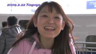 【爆笑】田村ゆかり 究極のぼっち体験でまさかのオチ「かわいそうな正月の過ごし方!」 thumbnail