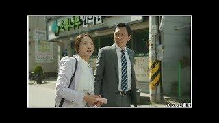 松重豊「ソング・シギョン&パク・チョナ」と共演した「韓国との協力」...