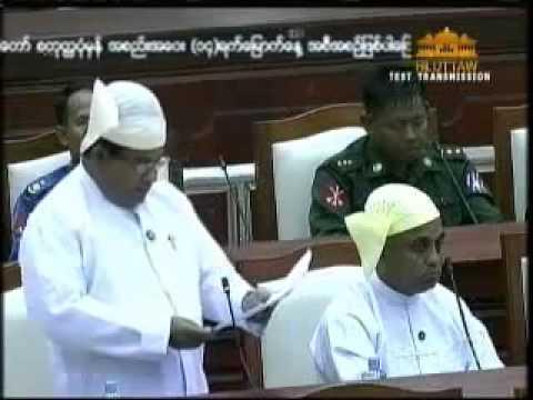Rohingya MP U Shwe Maung Explained on Amendment 1982 Citizenship Law.25.7. 2012 by Bolu Finland