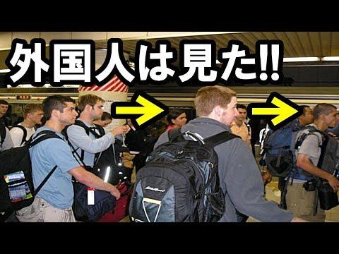 衝撃!!予想を遥かに超えていた?初来日のカナダ人!!日本に対する予想と現実の違いが海外で話題に!!【海外の反応】