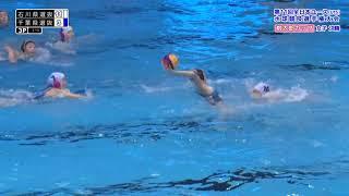 第11回桃太郎カップ 第36試合 3P 女子 石川県選抜vs千葉県選抜 水球女子 検索動画 39