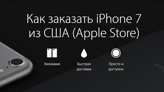 видео Очень подробно про iPhone из США. Айфон из Америки