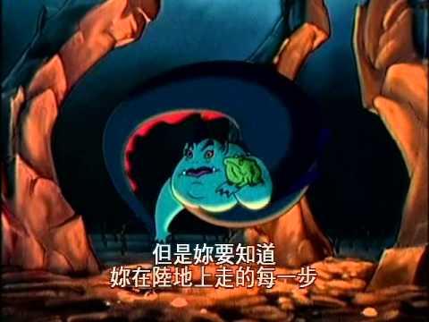安徒生兒童故事[The Little Mermaid 小美人魚]