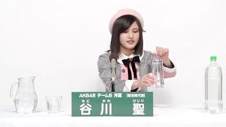 AKB48 49thシングル 選抜総選挙 アピールコメント AKB48 チーム8所属 秋...