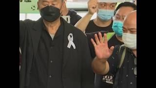 黎智英等15名香港泛民主派人士今再次上庭
