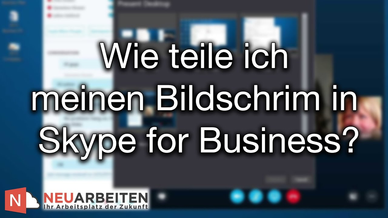 skype for business クライアント