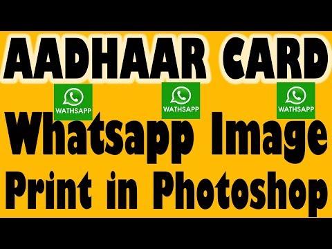 AADHAAR CARD IMAGE WHATSAPP PRINT IN ADOBE PHOTOSHOP ??