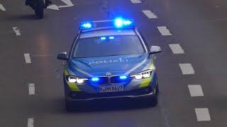 Polizei München (Zusammenschnitt)