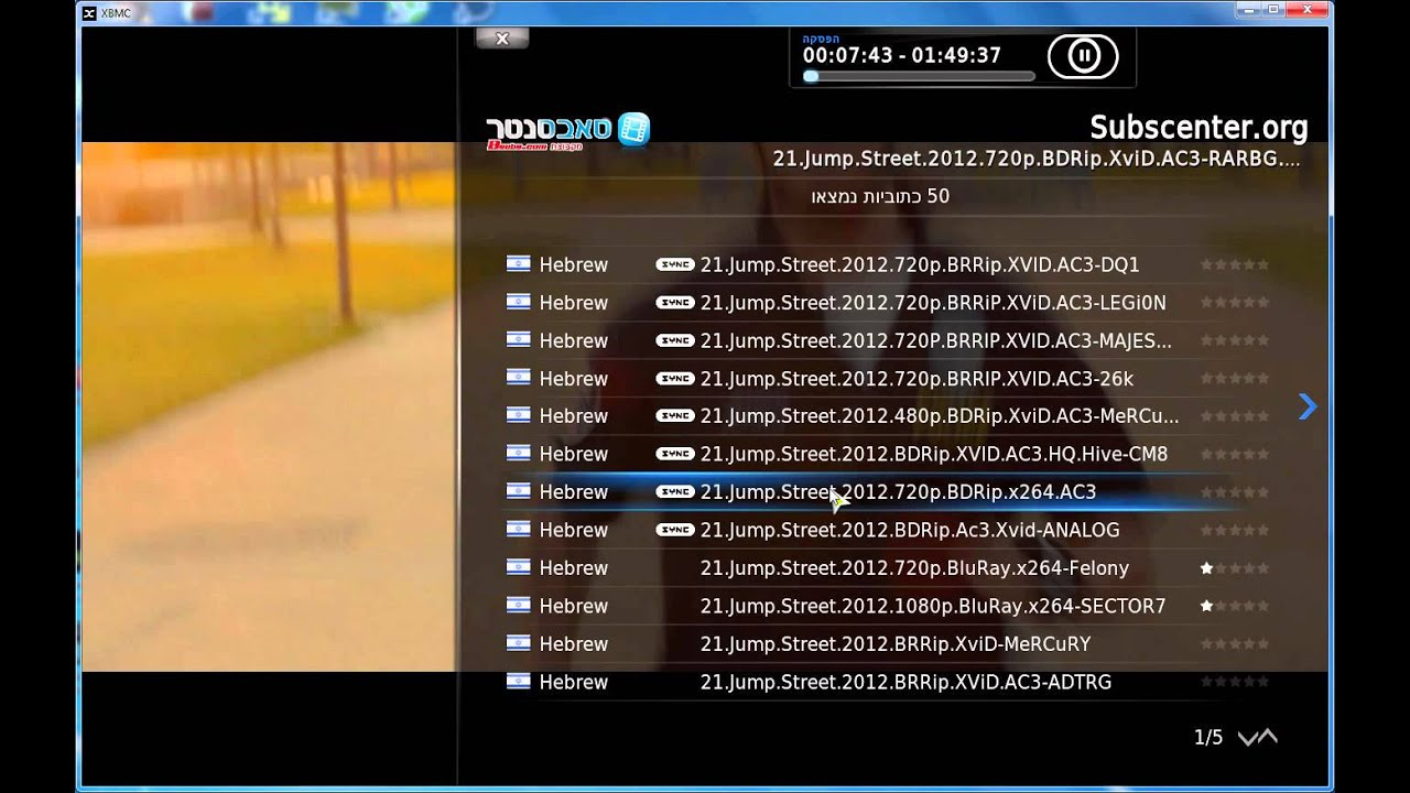 XBMC Hebrew Subtitles How To