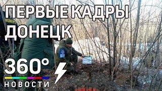 Первые кадры с мест взрывов в Донецке