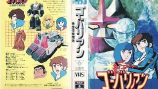 The opening theme to one of Go Nagai's lesser-known classics. I fel...
