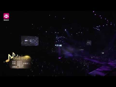 [720p] 161203 Kris Wu - Bad Girl + From Now On + July Performance at Migu Music Awards 2016