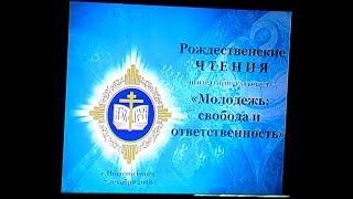 Парламентская встреча с представителями местного духовенства