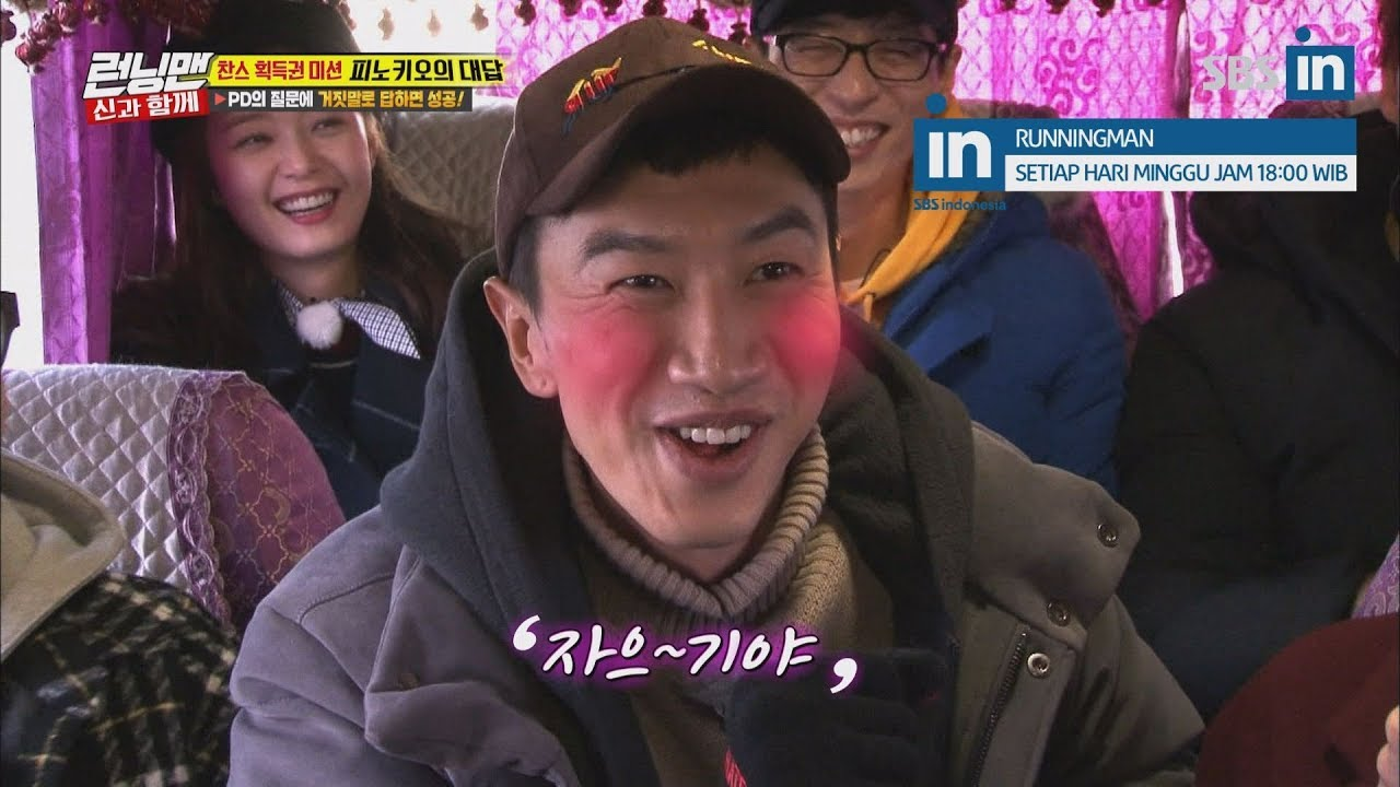 Download Guess what Kwang Soo calls his girlfriend in Runningman Ep. 387 with EngSub