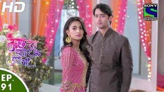Kuch Rang Pyar Ke Aise Bhi - कुछ रंग प्यार के ऐसे भी - Episode 91 - 5th July, 2016