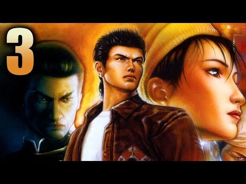 Shenmue II Playthrough Part 3 (English)