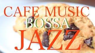 勉強、集中用BGM! ジャズ&ボサノバBGM!カフェMUSIC!オシャレなJAZZ+BOSSAで作業効率UP!