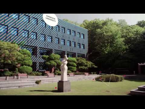 Dankook University English