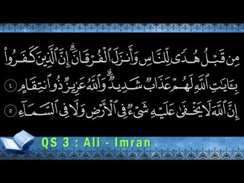 Ali Imran - Ayat 1 - 9 by Sheikh Misyari Rashid