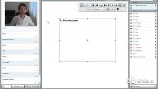 Уроки 3D Max  Первая Школа заработка на 3d max  ПредНовогодний вебинар 26 декабря 2013 года