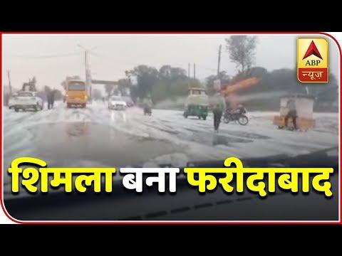 Heavy Rain And Hailstorm Turn Faridabad Into Shimla   ABP News