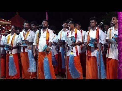 Vadakkuninnu Vannavale(Chinthu Pattu)