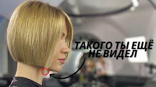 Самая известная женская стрижка на тонкие волосы