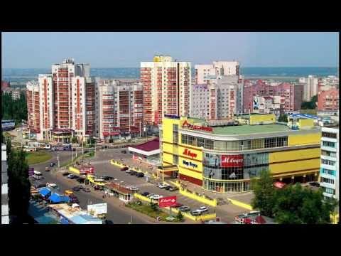 Voronezh ( Воронеж )
