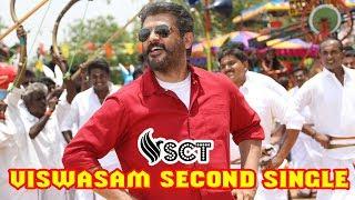 VISWASAM 2ndSingle Release Date | Ajithkumar |Siva | D.Imman Video