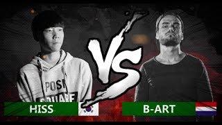 HISS 🇰🇷 VS B-ART 🇳🇱 | World Beatbox Classic | 1/4 Final