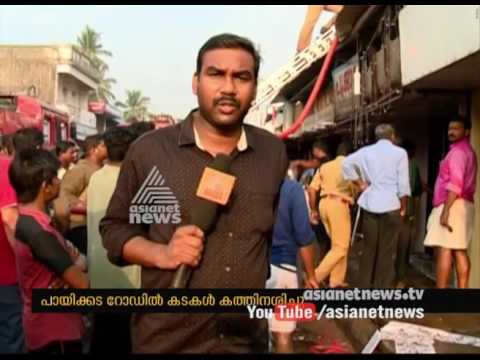 Major fire at Chinnakada in Kollam, 10 shops gutted