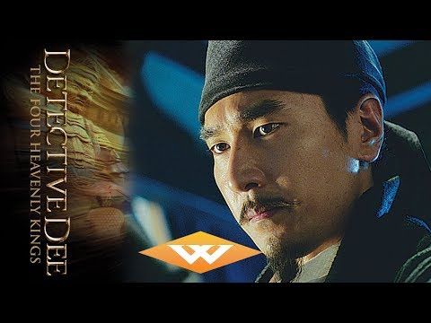detective-dee:-the-four-heavenly-kings-(2018)-official-trailer-|-action-fantasy