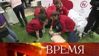 В международном форуме добровольцев в Москве принимают участие 15 тысяч человек.