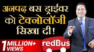 Red Bus | Case Study | Dr Vivek Bindra